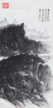 Huang Binhong. Mist and Clouds over Pine Tree Forest