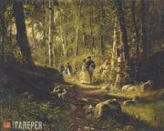 Шишкин Иван Иванович. Прогулка в лесу. 1869