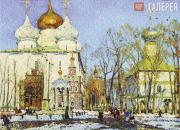 Юон Константин. День Благовещения. 1922