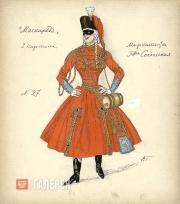 Маркитантка. 1917