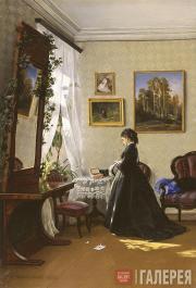 Шишкин Иван Иванович. Перед зеркалом. За чтением письма. 1870