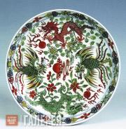 Plate with Decoration of Dragons and Phoenixes. 18th century
