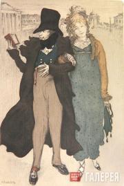 Бакст Леон. Любимый поэт. Открытое письмо. 1902