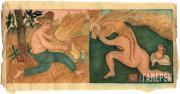 Жатва. Диптих. 1919
