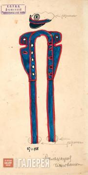 Эскиз аппликации костюма чиновника к спектаклю «Маркo в аду» по пьесе Ивана Коче