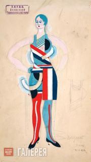 Эскиз женского костюма к спектаклю «Марко в аду» по пьесе Ивана Кочерги. 1928