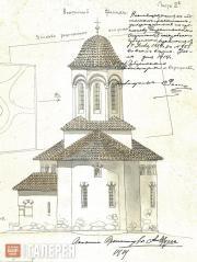 Shchusev Alexei. Design of the Holy Trinity Church in Cuhureştii. Eastern façade