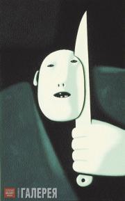 Tselkov Oleg. Portrait with Knife. 1992