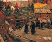 У монастырской мельницы. 1918