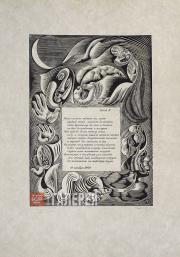 Léopold Survage.  Illustration to Iliazd's Rahel. 1941
