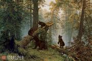 Шишкин Иван Иванович. Утро в сосновом лесу. 1889