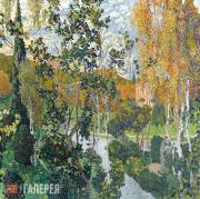Golovin Alexander. Landscape. Pavlovsk. 1911