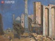 Герасимов Сергей. Пейзаж с мечетью. 1940-е