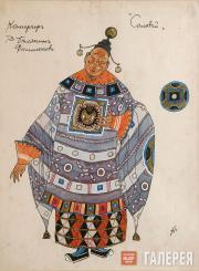 Головин Александр. Эскиз костюма Камергера, «Соловей». 1918