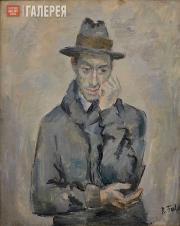 Falk Robert. Portrait of the Artist Abraham Mintchine. 1931