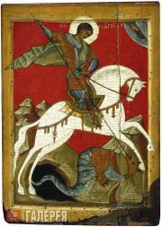 Неизвестный художник. Чудо святого Георгия о змие. Вторая четверть XV века