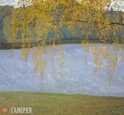 Sidorov Valentin. Autumn Leaves. 1970