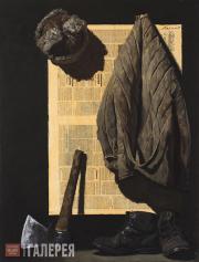 Коржев Гелий. Натюрморт «Социальный». 1992