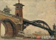 Alexander IMKHANITSKY. Bridge of the Belt Railway Line. 1966