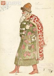 "Vladimir Sizov. Sketch of a man's costume for Alexander Dargomyzhsky's opera ""Th"