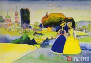 Kandinsky Wassily. Two Ladies. Akhtyrka. 1917