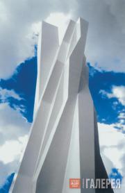Себастьян Энрике КАРБАЯЛЬ. Трансформация. 2003