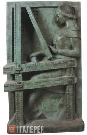 Руджери Квирино. Ткачиха. 1927