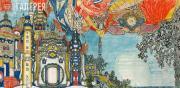 Головин Александр. Эскиз декораций Фарфорового дворца китайского Императора, Акт