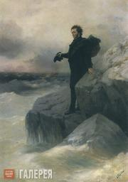 Aivazovskiy Ivan, Ilya Repin. Pushkin's Farewell to the Sea. 1877