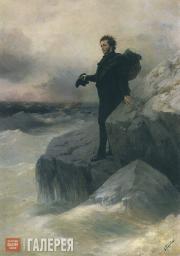 И.К. Айвазовский, И.Е. Репин. Прощание Пушкина с морем. 1877