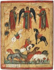 Неизвестный художник. Чудо архангела Михаила о Флоре и Лавре. Начало XVI в.