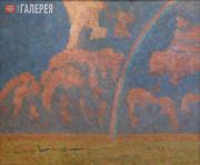 Zverkov Yefrem. Rainbow. 1974
