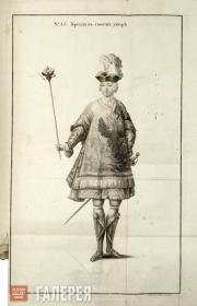 Sokolov Ivan. No 15. Herald in His Headwear. 1744