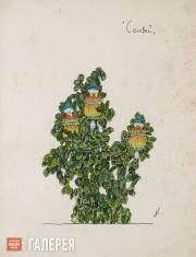 Головин Александр. Эскиз растения в саду Императора II, «Соловей». 1918