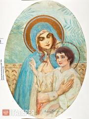 Nesterov Mikhail. Virgin with Child. 1900