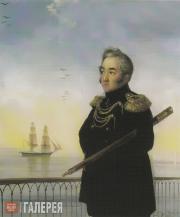 Aivazovskiy Ivan. Portrait of Vice-Admiral Mikhail Lazarev. 1839