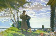 А.П. ГОРСКИЙ. Без вести пропавший. 1946 год. 1962