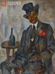Falk Robert. African (Circus Artist). 1917