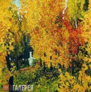 Golovin Alexander. Autumn. 1920s