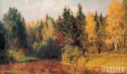 Polenov Vasily. Autumn in Abramtsevo. 1890s