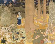 Yakunchikova Maria. The Girl and the Wood Spirit