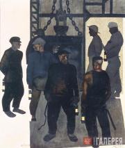 Перед спуском в шахту. 1925