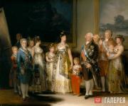 Гойя Франсиско (Франсиско Хосе де Гойя-и-Лусьентес). Семья короля Карла IV. 1800
