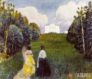 Борисов-Мусатов Виктор. Отблеск заката. 1904