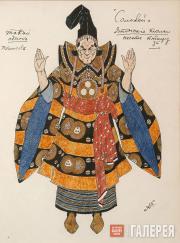 Головин Александр. Эскиз костюма Третьего японского посла, «Соловей». 1918