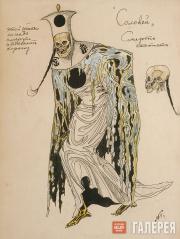 Головин Александр. Эскиз костюма Смерти (не поющей), «Соловей». 1918