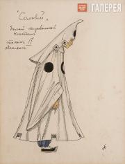 Головин Александр. Эскиз костюма участника похоронной процессии, «Соловей». 1918