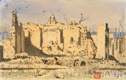 В.В.ВЕРЕЩАГИН. Развалины храма в Чугучаке. 1869–1870