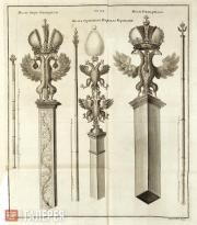 No 24. The Rod of the Grand Marshal. The Rod of the Supreme Marshal  of the Coro