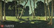 Kuindzhi Arkhip. The Birch Grove. 1879